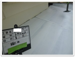 トタン屋根 錆止塗布