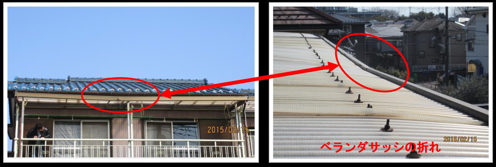 火災保険が適用される雪の重みによるベランダ屋根の折れ