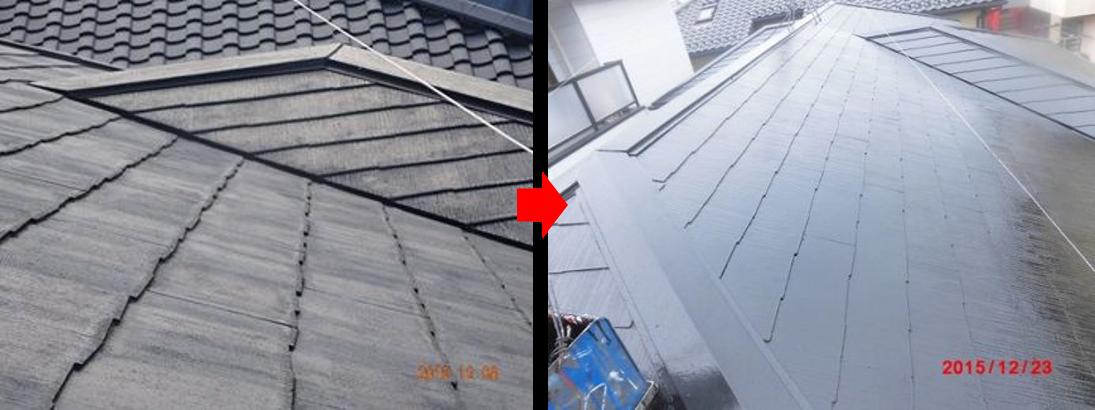 スレート屋根塗装施工前後