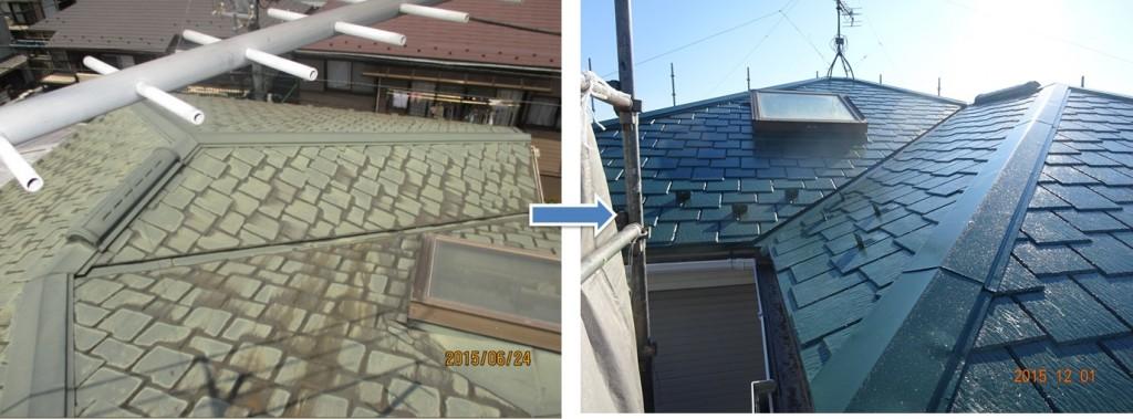 スレート屋根塗装前後