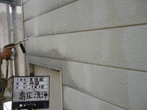 外壁②高圧洗浄