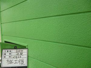 外壁②施工後