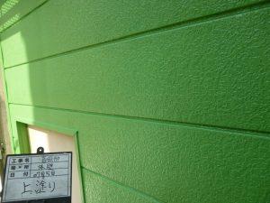 外壁②上塗り