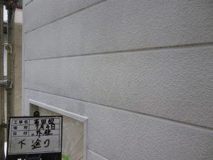 外壁②下塗り
