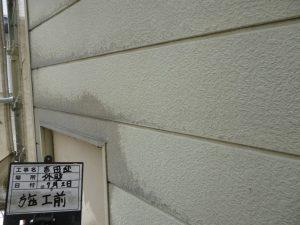 外壁②施工前