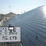 施工事例㉕外壁・屋根・外塀塗装及びベランダ防水、屋根雪止め取付工事-調布市(一部地震保険適用)
